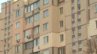 Утеплення багатоквартирних будинків: поради експертів із енергоефективності