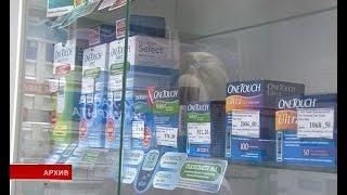 Общественная палата Новгородской области провела слушания по вопросам ценообразования и доступности жизненно-необходимых лекарственных препаратов