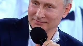 Путин о 3х главных ценностях в жизни
