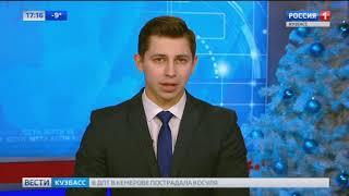 Губернатор выразил соболезнования родным и близким артиста Валерия Титенко