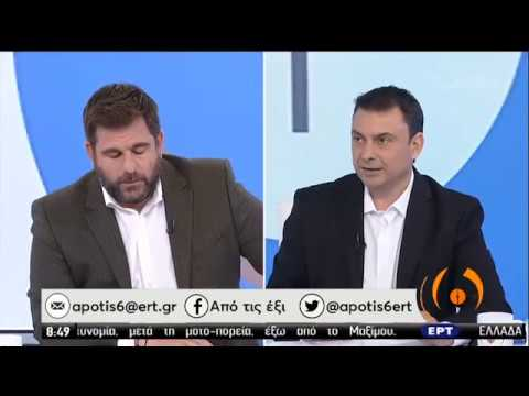Κτηματολόγιο : Ξεκινά η ανάρτηση της περιοχής της Αθήνας | 01/06/2020 | ΕΡΤ