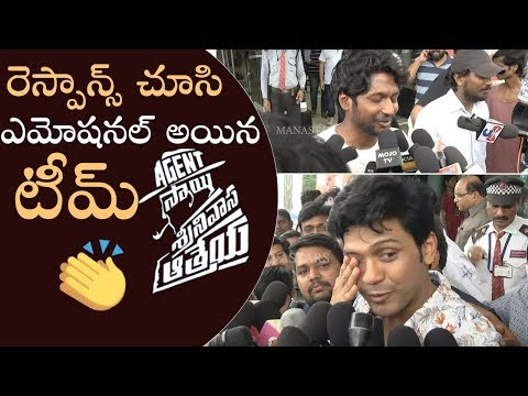 Actor Naveen Polishetty Gets Emotional About Agent Sai Srinivasa Athreya Movie Response
