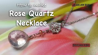 Rose Quartz Necklace | Handmade Jewelry | How To Make Necklace | Jewelry Making | 핸드메이드 쥬얼리 | 원석 목걸이