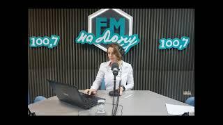 Главные новости дня «ФМ-на Дону»