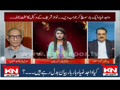 Hot Seat With Dr Fiza Khan 28 August 2018 | Kohenoor News Pakistan