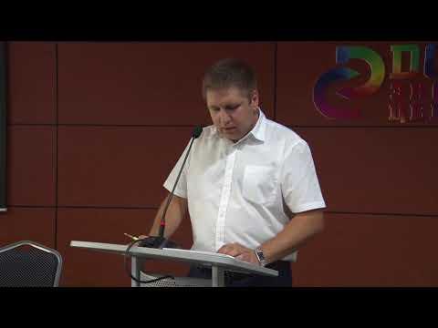 О состоявшихся публичных обсуждениях результатов правоприменительной практики Управления за I полугодие 2018 года в Ростове-на-Дону