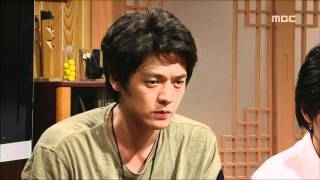 Just Love, 1회, EP01, #02
