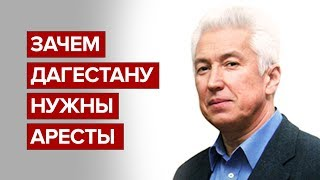 Обращение Максима Шевченко к Владимиру Васильеву