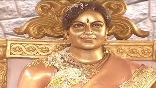 Vijaya Nirmala Statue Inauguration | Mahesh Babu | NTV Entertainment