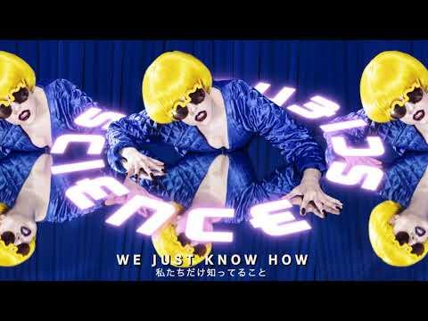 Allie X – Science (Official Lyric Video)