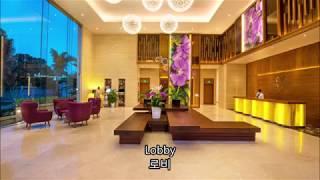 Vanda Hotel, Da Nang