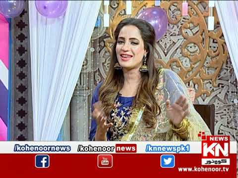 Eid 2nd Day Transmission Eid-e-Isaar With Ejaz Waris 02 August 2020 | Kohenoor News Pakistan