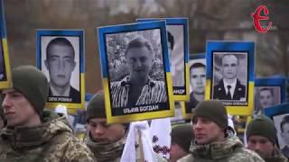 У Хмельницькому пройшов Марш пам'яті Героїв (ФОТО+ВІДЕО)