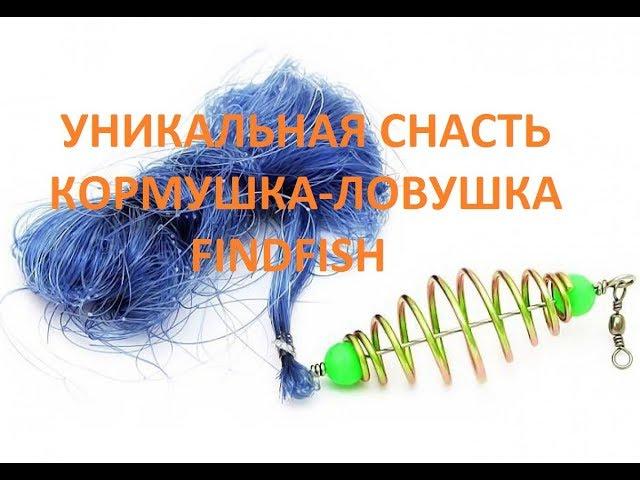 Видео FINDFISH