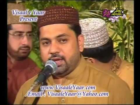 Ghulaam Hashar Mein Jab