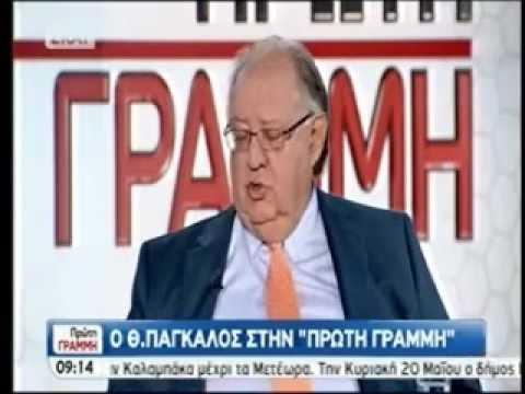 Συνέντευξη του Αντιπροέδρου της Κυβέρνησης, Θεόδωρου Πάγκαλου, στην εκπομπή «Πρώτη Γραμμή» του ΣΚΑΪ, 17.05.2012.