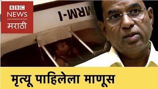 Mumbai Boat accident : Escape from death   शिवस्मारक : मृत्यू पाहिलेला माणूस (BBC News Marathi)