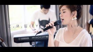 눈,코,입 (EYES, NOSE, LIPS) - TAEYANG | Cover by Tookta Jamaporn