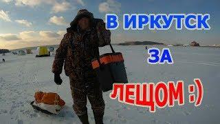 Форум о рыбалка в иркутске