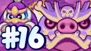 Kirby Mass Attack - Part 16