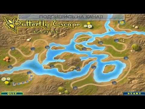Butterfly Escape Game Download for PC - скачать бесплатно, коды, прохождение