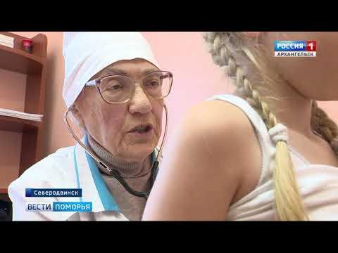 68 лет — стаж работы врача-педиатра из Северодвинска
