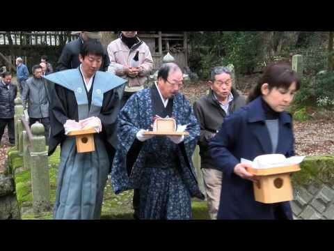 "A Shinto ritual at Kamo Shrine ""Oikemono"""