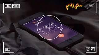 عشكتك موت ..المنشد حسين الخادم .2019 الوصف مهم تحميل MP3