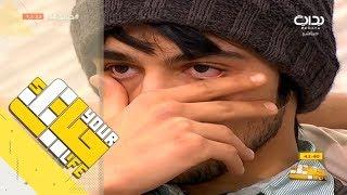 #حياتك44   إحتواء فريق بروفايلك لـ محسن بن دقله