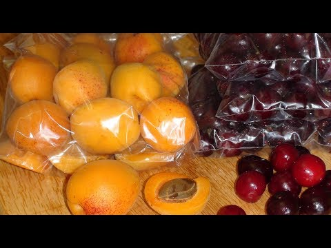 Заморозка   фруктов   на зиму