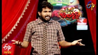 Hyper Aadi, Raising Raju Performance | Double Dhamaka Special | 9th February 2020 | ETV Telugu