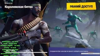 Warface PS4 ВЫШЛА СМОТРИМ