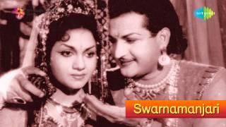Swarna Manjari | Jhanana Jhanana song - YouTube