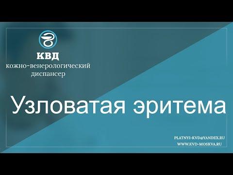 Препараты для лечения гепатита с цена в украине