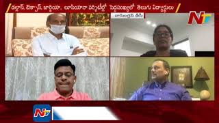 Special Discussion Over Telugu People Situation in US