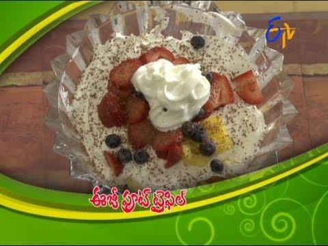 Easy-Fruit-Trifle--ఈజీ-ఫ్రూట్-ట్రైఫిల్