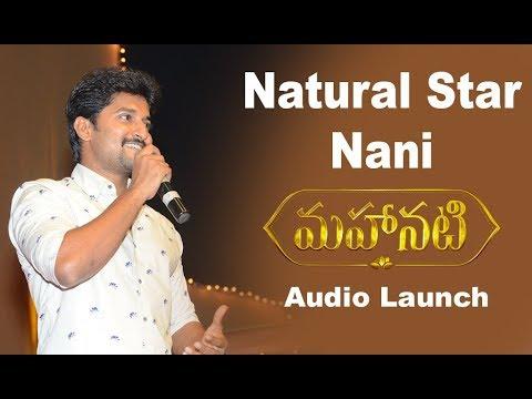 Nani About Mahanati Savitri