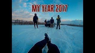 My year 2017
