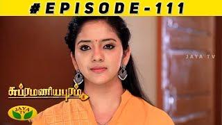 subramaniapuram serial in jaya tv episode 116 - Free Online Videos