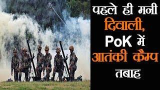 भारतीय सेना ने PoK पर की बड़ी कार्रवाई, पाकिस्तान को दिया मुंहतोड़ जवाब