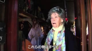 映画『死霊館』特別映像2【HD】 2013年10月11日公開 | Kholo.pk