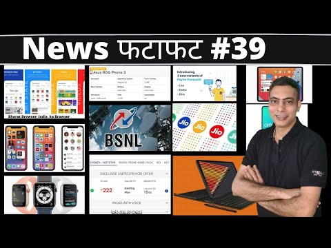 Bharat Browser Launched, Jio Rs 222 plan, BSNL Rs777, Asus Rog Phone 3 and more