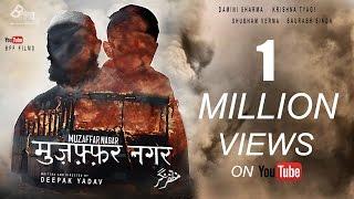 Muzaffarnagar | Short Film | Hindu Muslim Unity