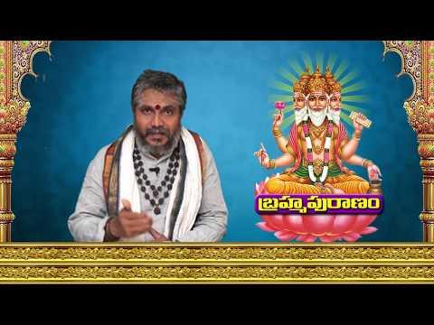 Download Brahma Puranam Epi 03 Kappaaganthu Somayajula Sarma
