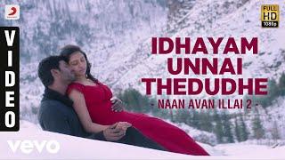 Idhayam Unnai Thedudhe  GV Prakash Kumar
