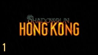 Shadowrun - Hong Kong