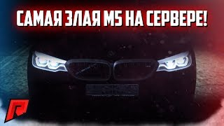 КУПИЛ ВТОРУЮ BMW M5 F90! САМАЯ ЗЛАЯ М5 НА СЕРВЕРЕ! ПУШКА! (MTA   Radmir)