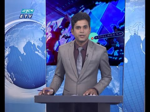 11 PM News || রাত ১১টার সংবাদ || 04 March 2021 || ETV News