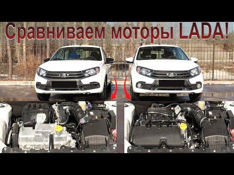 Какой двигатель лучше: восьмиклапанник или шеснарь?!