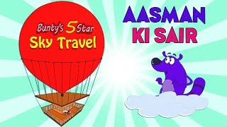 Pyaar Mohabbat Happy Lucky - Ep. 99   Aasman Ki Sair   Funny Hindi Cartoon Show